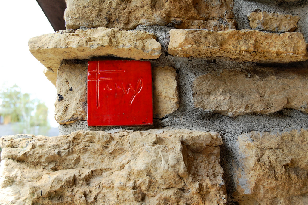 Frank Lloyd Wright Froebel Decade